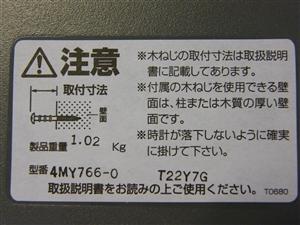 DSCF0241_R-30.jpg