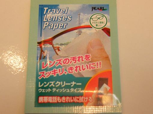 トラベル・レンズ・ペーパー レンズクリーナー!