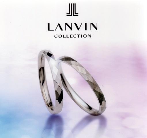 マリッジリング・LANVIN(ランバン)