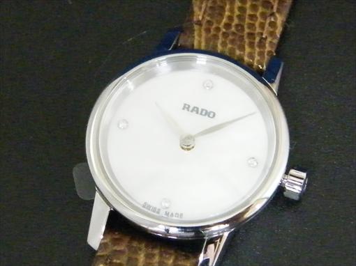 RADO・COUPOLE CLASSIC(クポールクラシック) R22890905