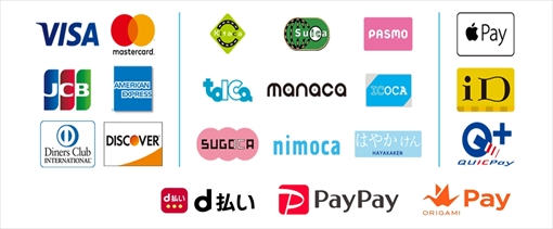 宝生堂で使えるクレジットカード・電子マネー!