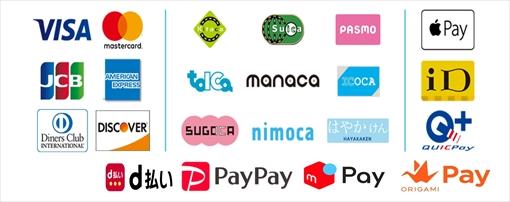宝生堂で使えるクレジットカード・QRコード決済!