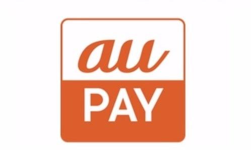 「au Pay」でお支払いができます!