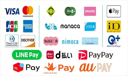 宝生堂では下記の「クレジットカード」「交通系ICカード」「iD」「QUICPay」「Apple Pay」「PayPay」「d払い」「ORIGAMIPay」「メルペイ」「auPay」「LINEpay」でお支払いできます!