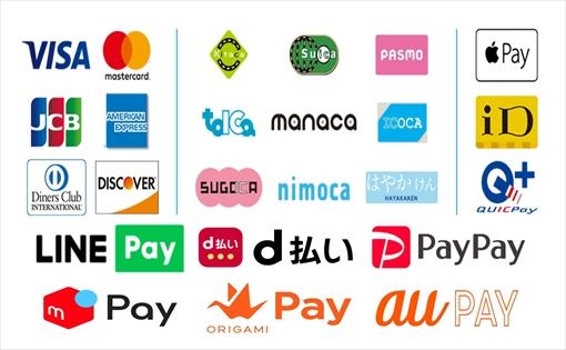 宝生堂では「クレジットカード」「交通系ICカード」「iD」「QUICPay」「Apple Pay」「PayPay」「d払い」「ORIGAMI Pay」「メルペイ」「au Pay」「LINE Pay」でお支払いができます!