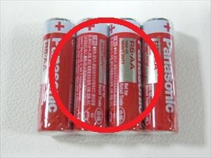 掛時計・めざまし時計には指定された乾電池を入れてください!
