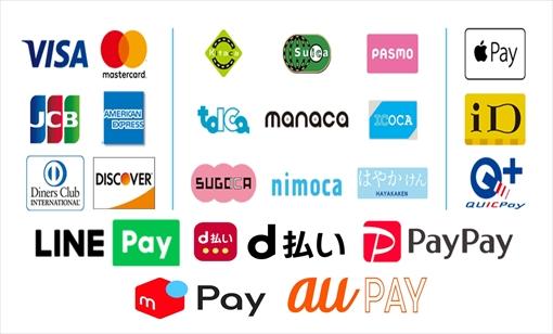 クレジットカード・QRコード決済