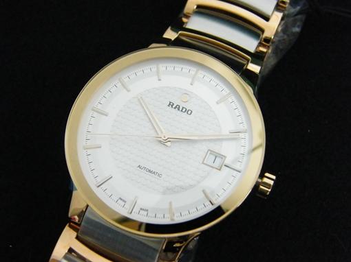 RADO・CENTRIX(ラドー・セントリックス) R30953123