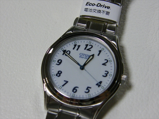 CITIZEN Eco-Drive FRB59-2451